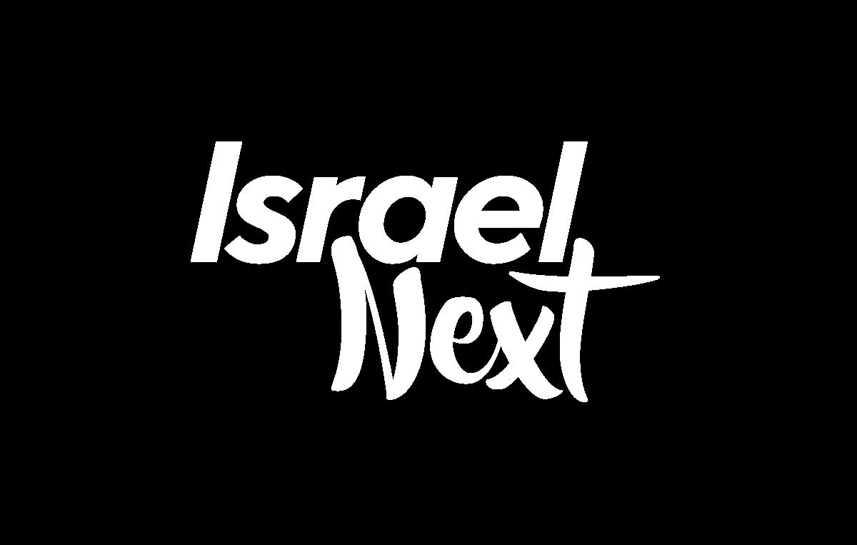 Israel Next